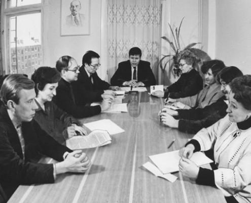 Ученый совет 1988 г