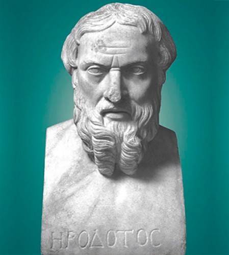 justice in herodotus and aesch essay English translation of tertullian, apologeticum 1842 c dodgson, tertullian vol 1 apologetic and practical treatises (1842) pp1-106.
