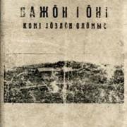 Книга Г.А.Старцева