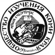 Эмблема ОИКК