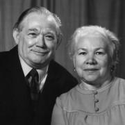 Лашук Л.П. Козлова К.И. 1986