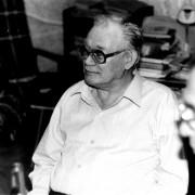 Лашук Л.П. 1988