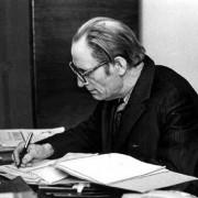 Александров А.Н.