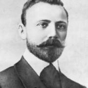 Русанов В.А.