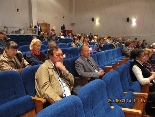 конференция в Петрозаводске