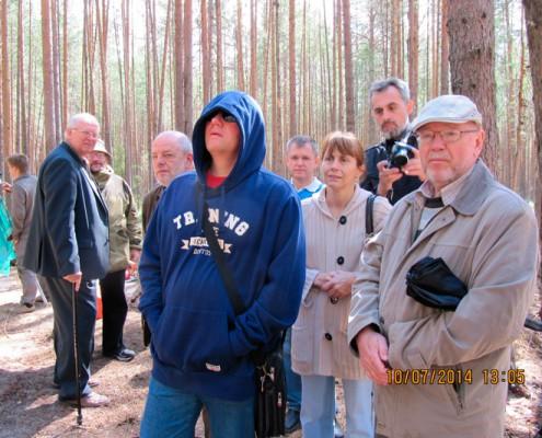 Посещение археологических раскопок в поселке Подтыбок Корткеросского района