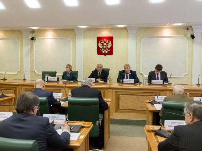 30 октября 2014 г. в Совете Федерации Федерального Собрания РФ состоялся «круглый стол»