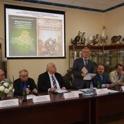 Научные чтения памяти академика Ю.А.Полякова