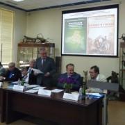 «Модернизация полиэтничного макрорегиона и сопредельных государств: опыт проблемы, сценарии развития»