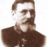 Лыткин Г.С.