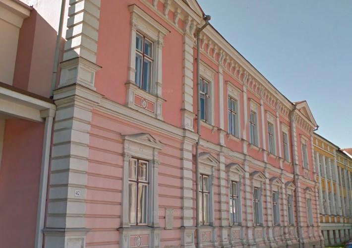 Эстонский литературный музей