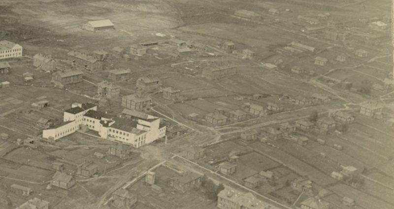 Вид на Орджоникидзе 1946 г