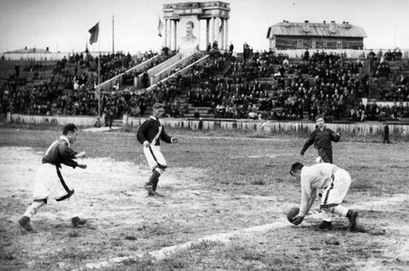 Стадион Динамо. 2-я пол. 40-х гг.