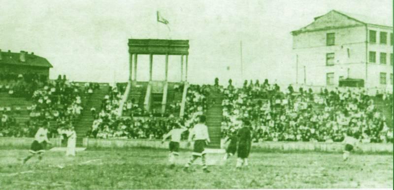 1946 стадион Динамо