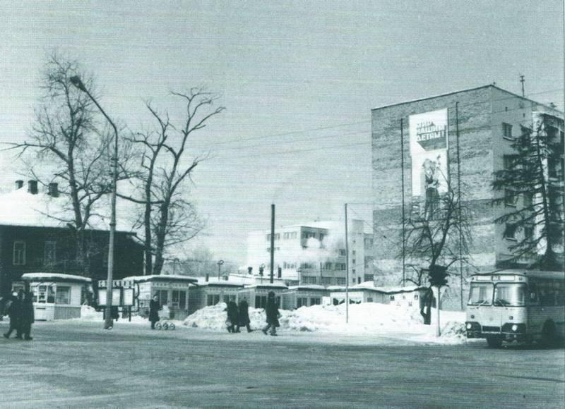 Угол Орджоникидзе и Интернациональной в 1970-е