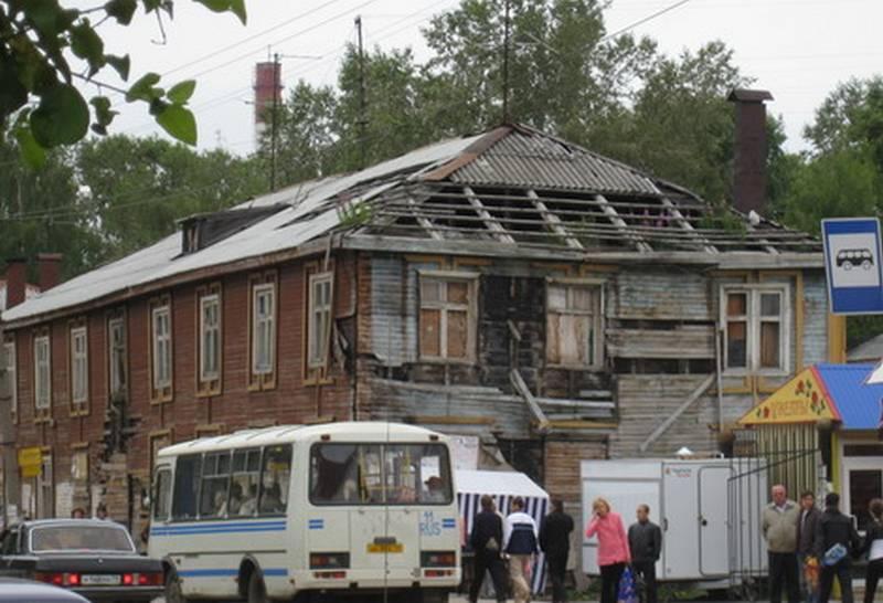Дом №52а. Снимок 2009 г
