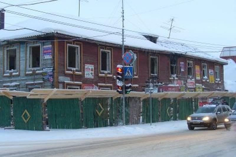 Дом №52а. Снимок 2013 г.