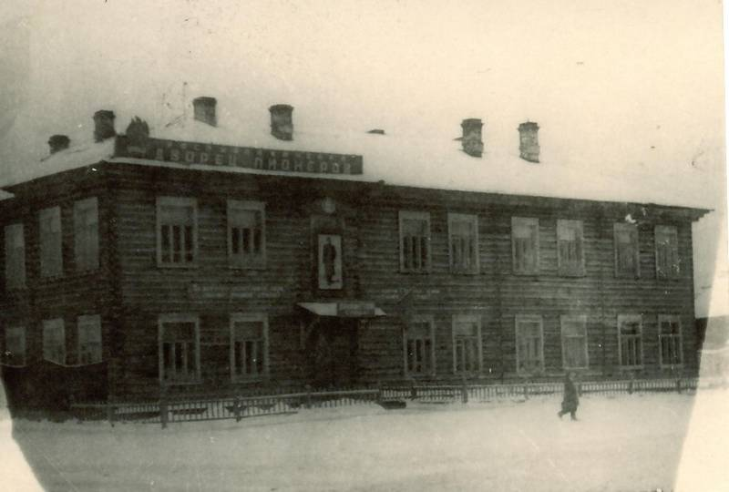 Дворец пионеров.50-е гг.