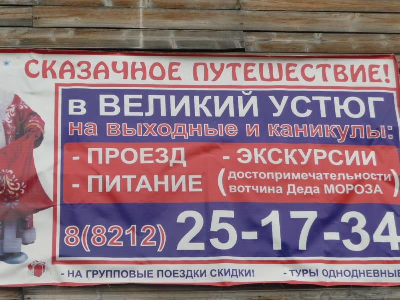 Реклама на Юхнина, 18