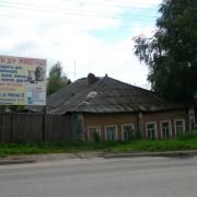 Домны Каликовой №57.2014 г.