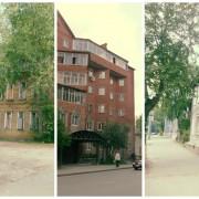 Прогулка четвертая. По Орджоникидзе от улицы Юхнина до Октябрьского проспекта