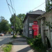 Кирова №72.2014 г.