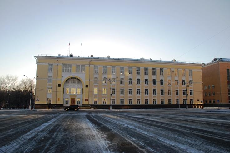 Картинки по запросу республика коми администрация главы