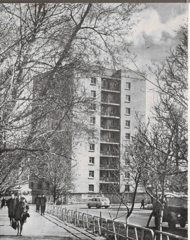 Советская №34. 1975 г.