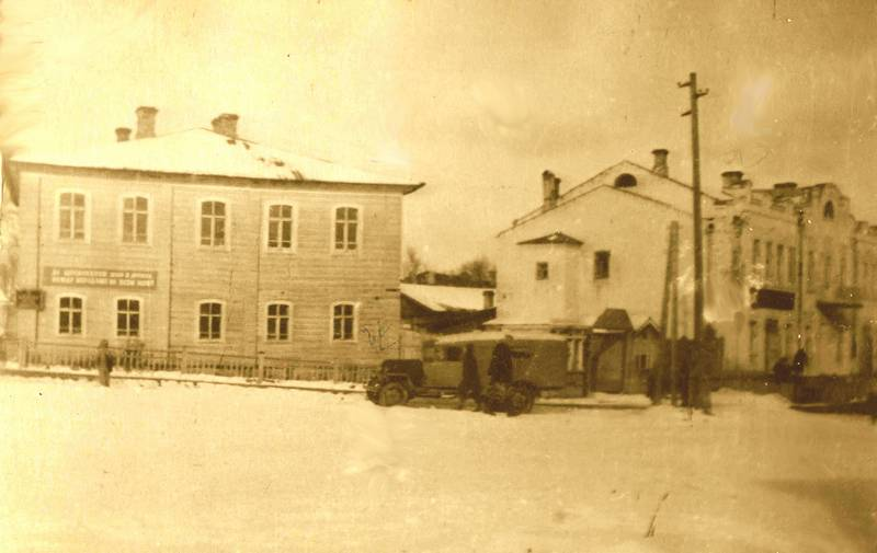 Куратова-Советская. Конец 40-х