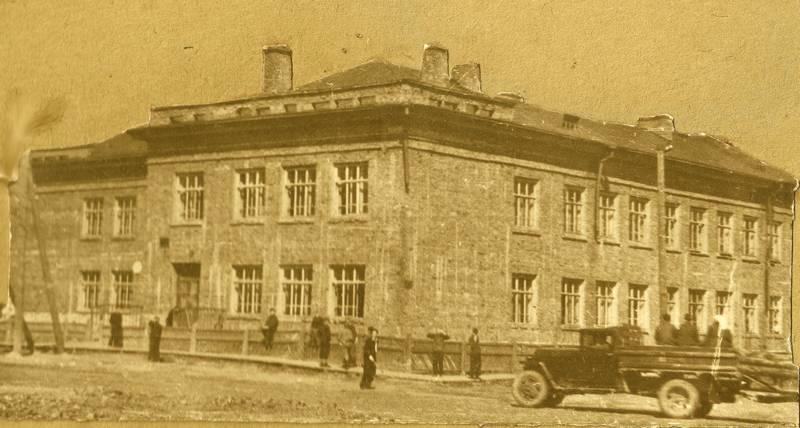Школа №12. 1949 г.
