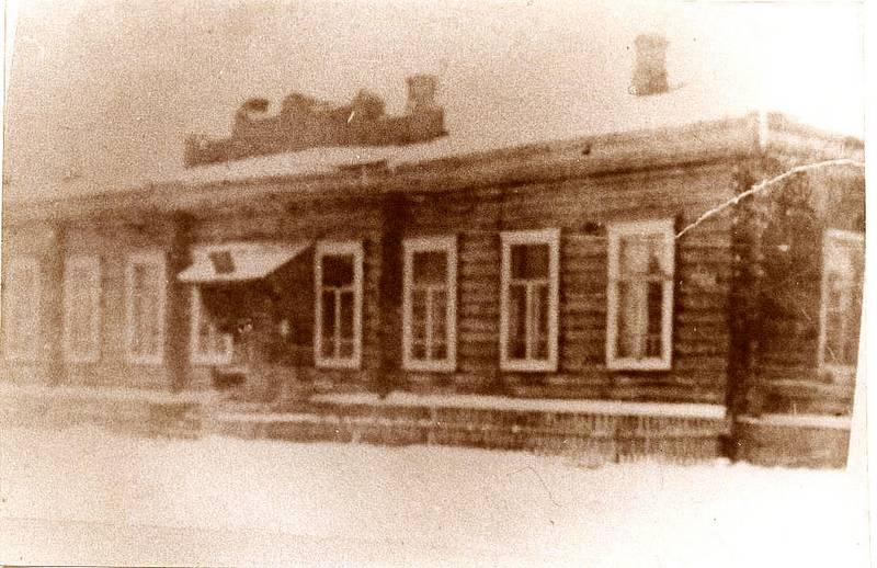 Дворец пионеров 1937