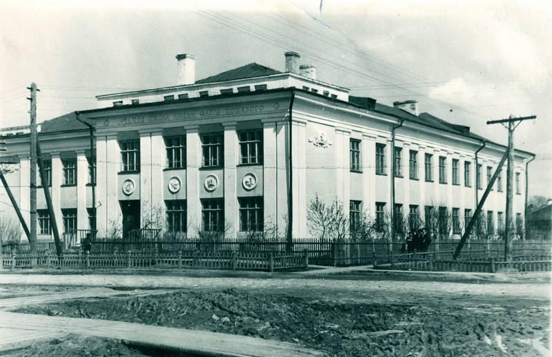 Школа №12. 1950-е гг.