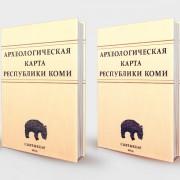 Археологическая карта Республики Коми