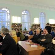 Торжественное заседание Попечительского совета Национальной библиотеки