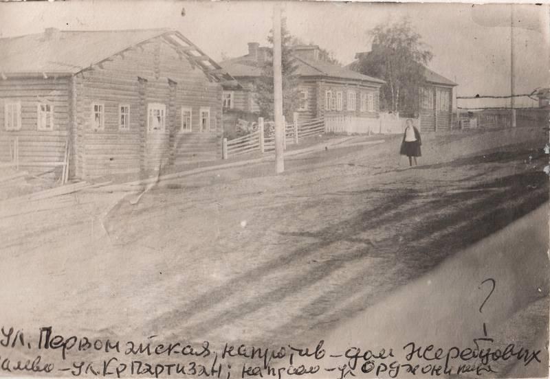 Первомайская от Красных партизан к Орджоникидзе. Нечетная сторона
