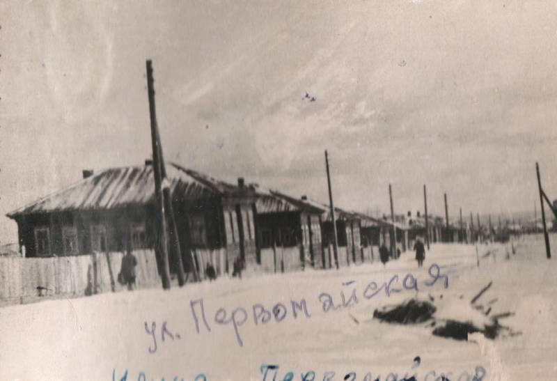 Первомайская от Орджоникидзе к Красных партизан. Четная сторона