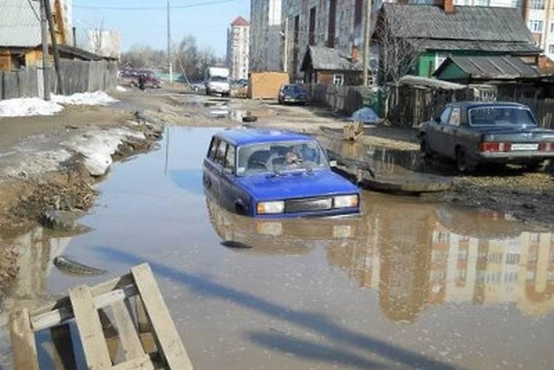 Ул. Первомайская у д.№5