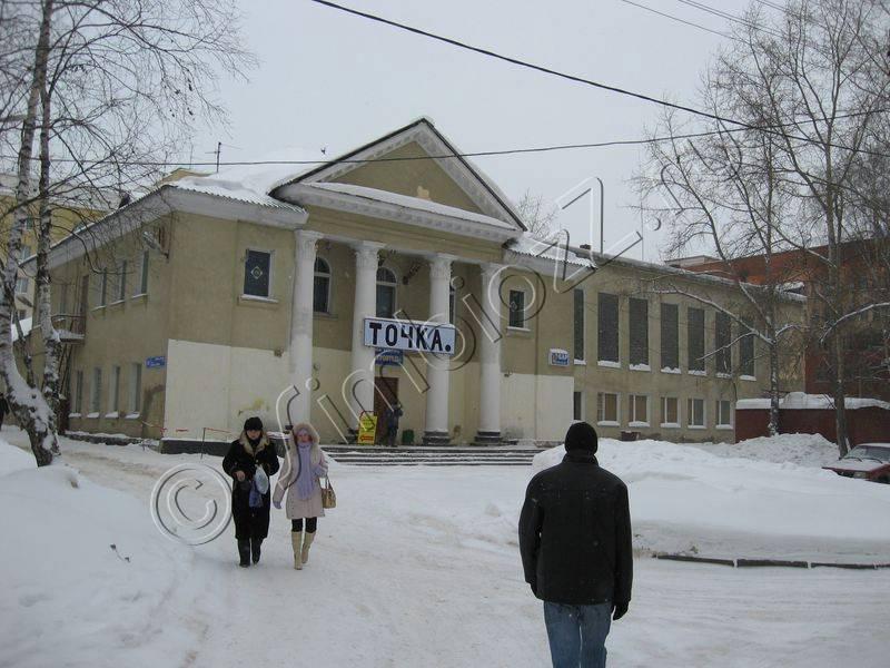 ДК Строитель.Фото с сайта simbiozz.ru
