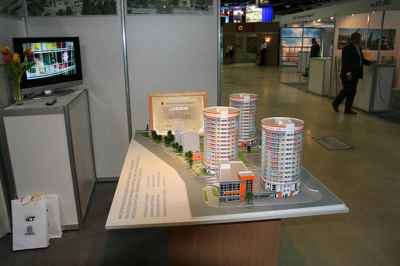 Макет Калейдоскопа на выставке Инвестиции
