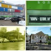 Прогулка 8. Улица Первомайская от Красных партизан до Орджоникидзе