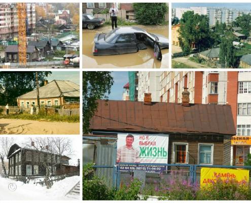 Прогулка 9. Улица Первомайская от Красных партизан до Крутой