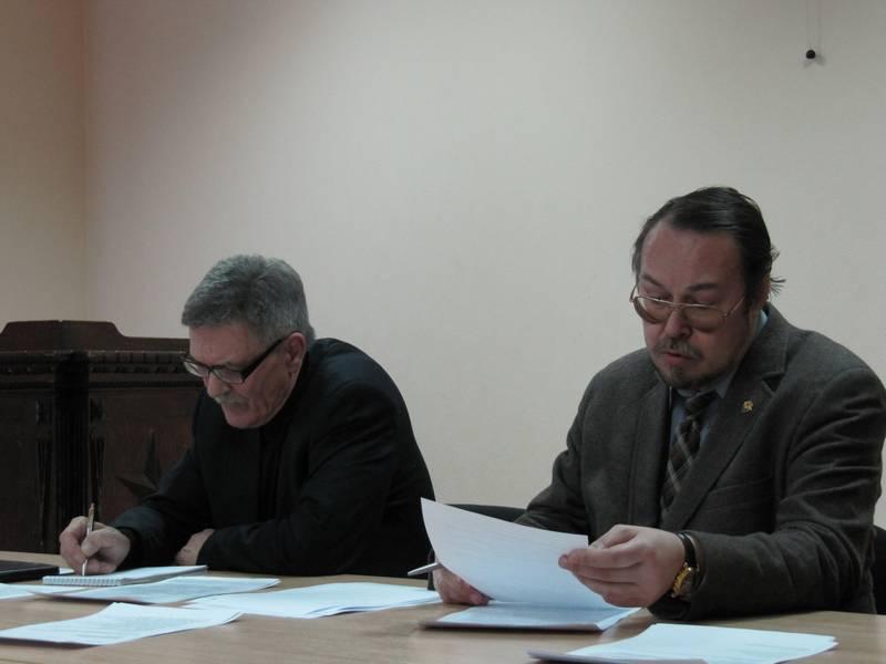 Принято Положение об оплате труда работников ИЯЛИ Коми НЦ УрО РАН