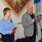 Журнал «Арт» возглавил П.Ф.Лимеров