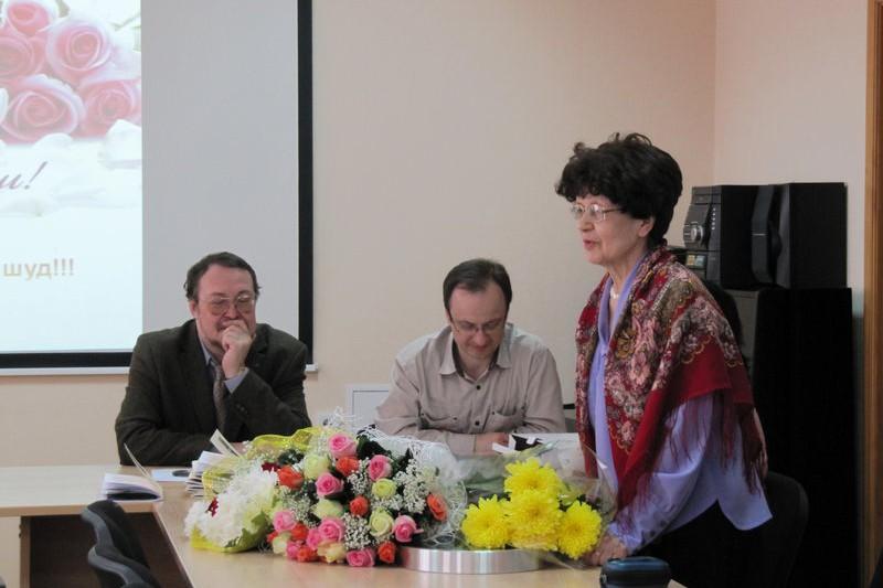 Юбилей видного ученого Л.М.Безносиковой