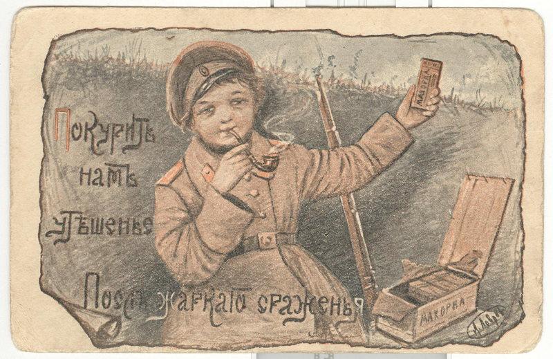 Коми край в годы Первой мировой войны