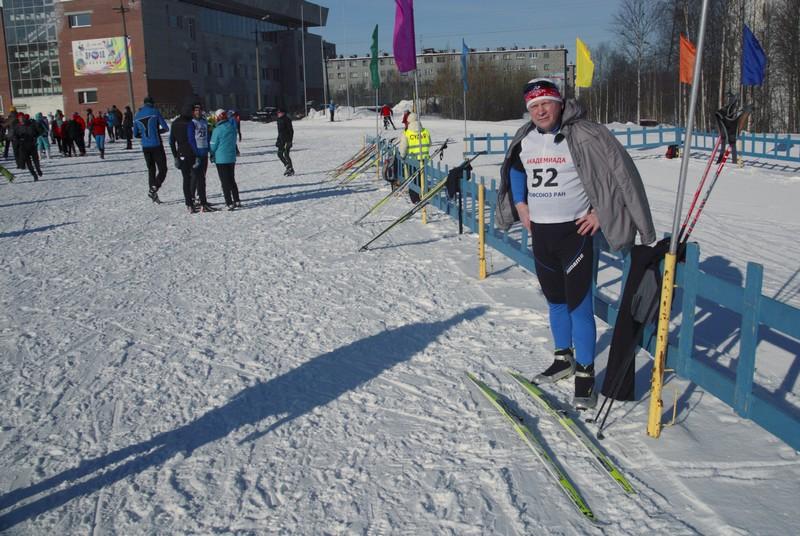 Академиада РАН по лыжным гонкам