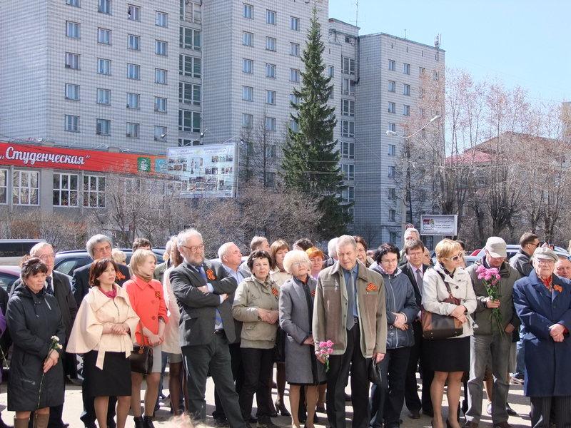 Открытие мемориальной доски Н.Н. Рочеву