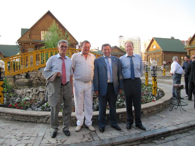 Международный форум гуманитарных научных институтов в Казани