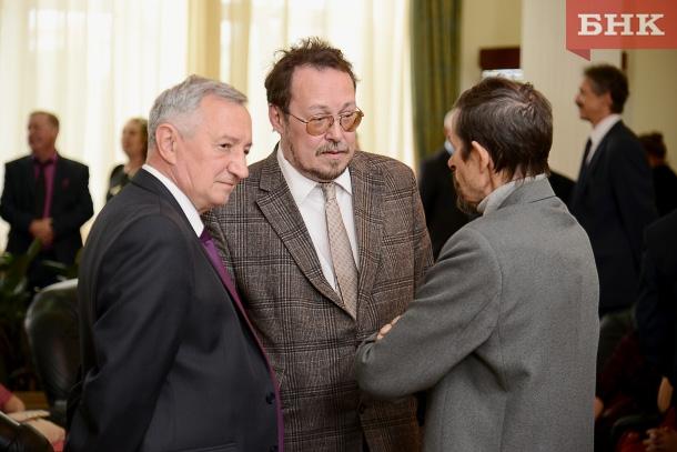 Фото bnkomi.ru