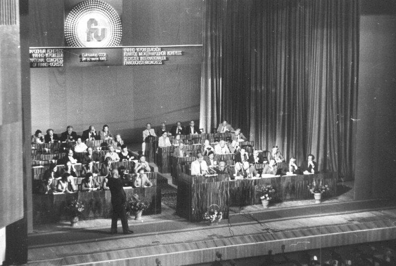 6 конгресс финноугроведов 1985 г.